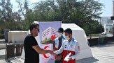 باشگاه خبرنگاران -بهره مندی ۴۵ هزار و ۲۳۴ نفر از شهروندان اصفهانی از خدمات طرح آمران سلامت