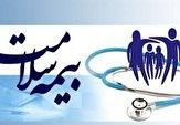 باشگاه خبرنگاران -۴۸ هزار نفر در اسدآباد زیر پوشش بیمه سلامت هستند