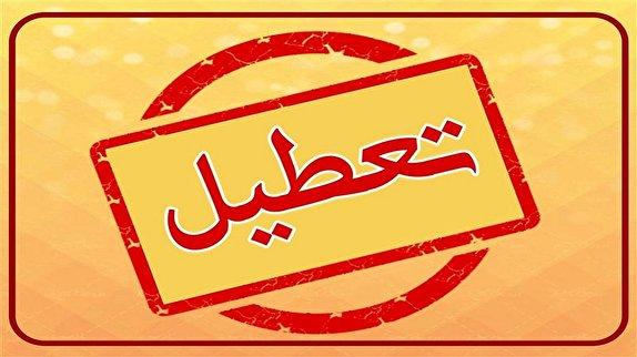 باشگاه خبرنگاران -تعطیلی مراکز فرهنگی، مذهبی و آموزشی یزد