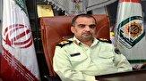 باشگاه خبرنگاران -فرمانده انتظامی سیستان و بلوچستان منصوب شد