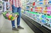 باشگاه خبرنگاران -سبد خرید هوشمند برای استفاده در فروشگاهها + فیلم