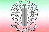 باشگاه خبرنگاران -بیانیه شورای هماهنگی زنجان به مناسبت ۱۳ آبان و هفته وحدت