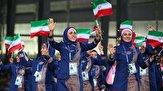 باشگاه خبرنگاران -نائب رئیسی بانوان جایگاهی مهم اما تشریفاتی در فدراسیونهای ورزشی