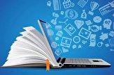 باشگاه خبرنگاران -اتصال ۱۹۰ مدرسه شبستر به شبکه ملی اطلاعات