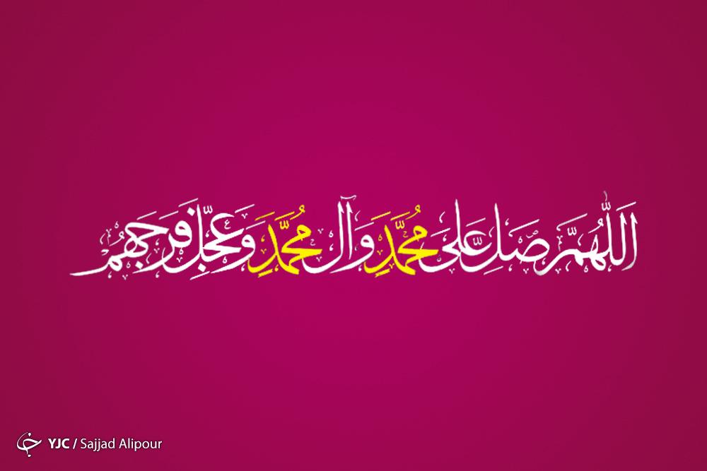 راهبرد سیاسی پیامبر (ص) در ایجاد وحدت / وظیفه مسلمانان در ایجاد وحدت اسلامی چیست؟