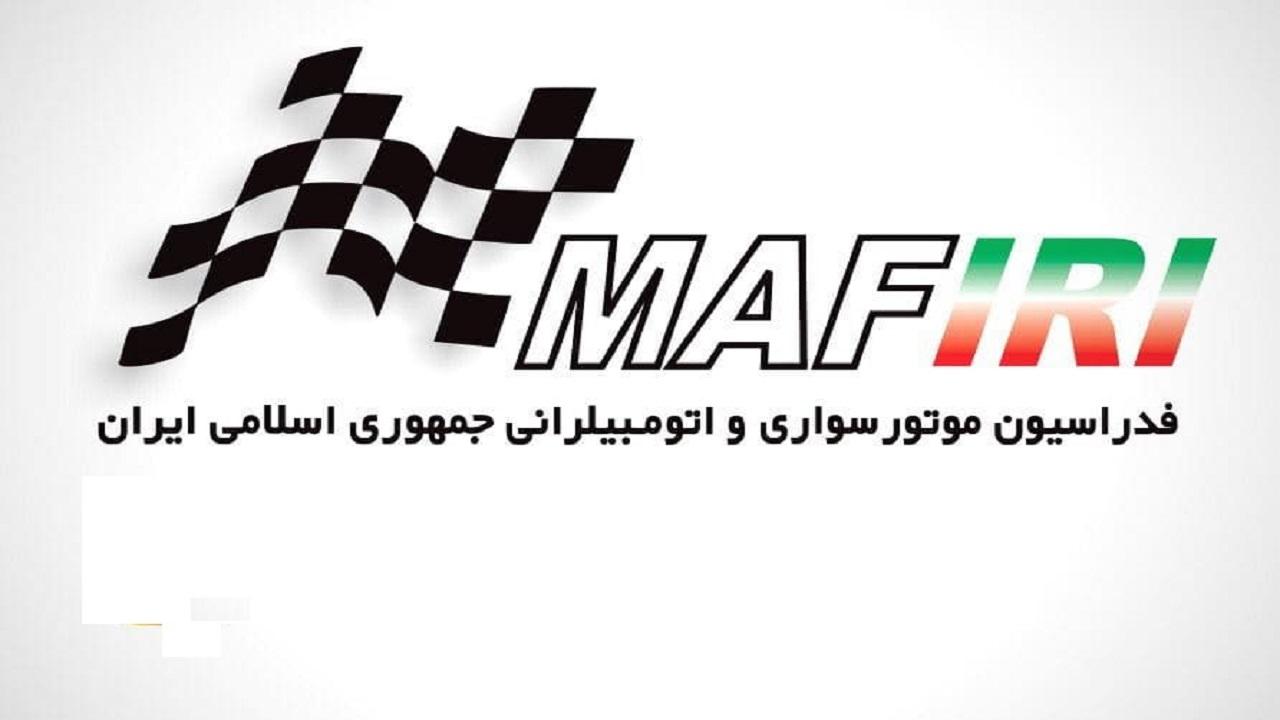 باشگاه خبرنگاران -صفحه اینستاگرام فدراسیون موتور سواری و اتومبیلرانی مسدود شد
