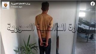شوخی مرگباری که جان نوجوان سوری را گرفت