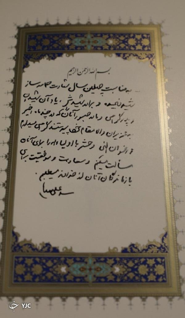 پیام رهبر انقلاب به مناسبت فرارسیدن سالگرد شهادت شهید فهمیده