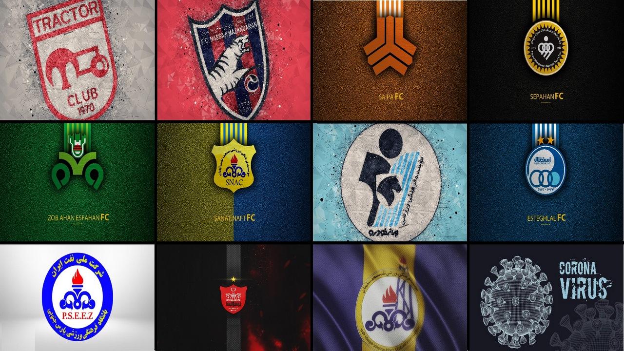 نظرسنجی AFC از ۵ باشگاه فوتبال پرطرفدار ایران