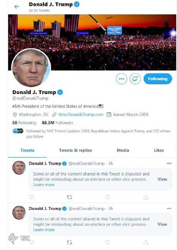 توئیتر حساب کاربری ترامپ را خواهد بست