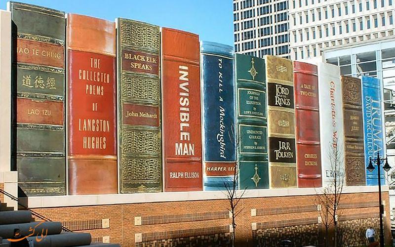 کتابخانههای معروف جهان از کاتزاس سیتی تا الکساندرسینا