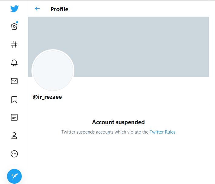 حساب توییتری محسن رضایی مسدود شد