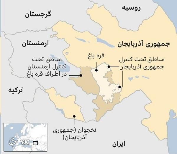 امنیت مرزهای شمالغرب کشور