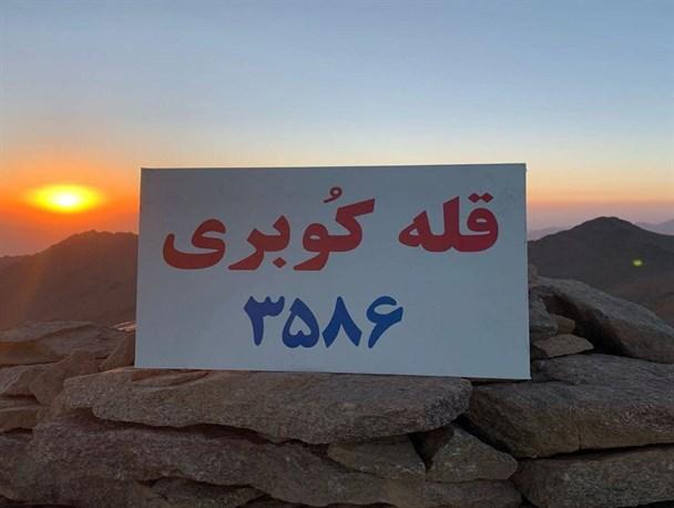 کوبره در تویسرکان، بام استان همدان شد