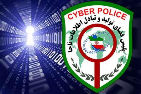 دستگیری عامل مزاحمت بانوان در فضای مجازی استان همدان
