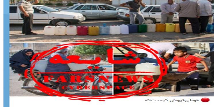 از گم شدن ۴.۸ میلیارد دلار ارز دولتی تا پنهان کردن آمار کرونا؛ شاخدارترین دروغهای سیاسی که برملا شدند! + تصاویر