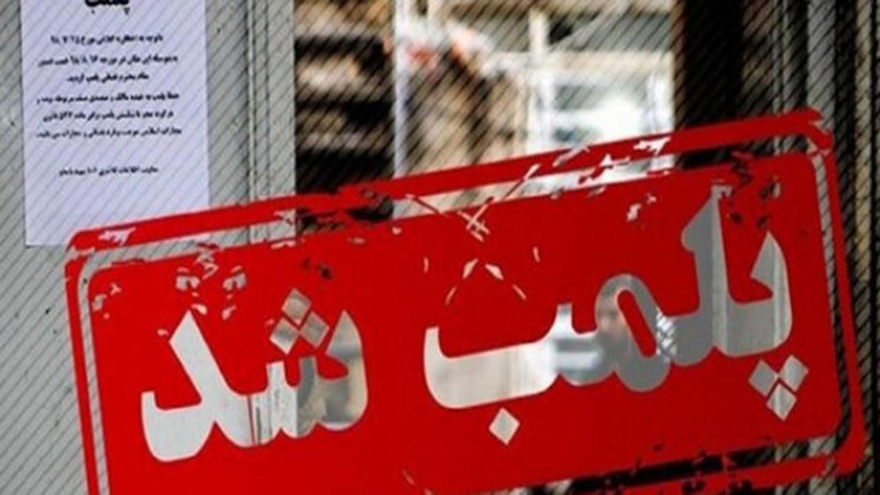 رعایت نکردن شیوه نامه های بهداشتی در ۴۷۹ از اماکن عمومی استان همدان