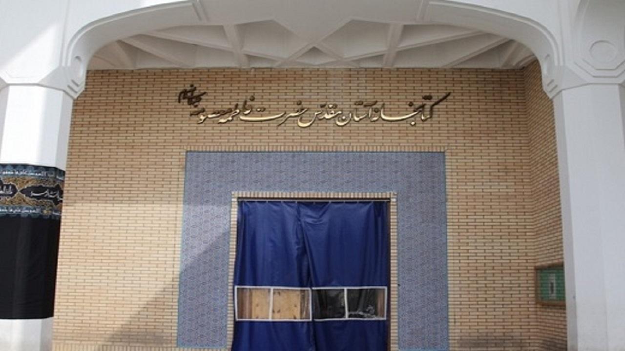 وجود بیش از ۱۸۰۰ نسخه خطی در کتابخانه آستان مقدس حضرت معصومه (س)