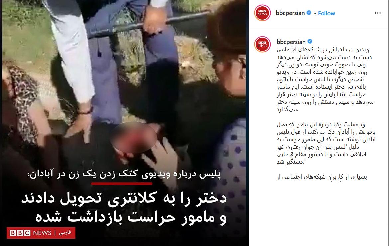روایت اشتباه رسانههای معاند از ماجرای دختر اسید پاش در آبادان