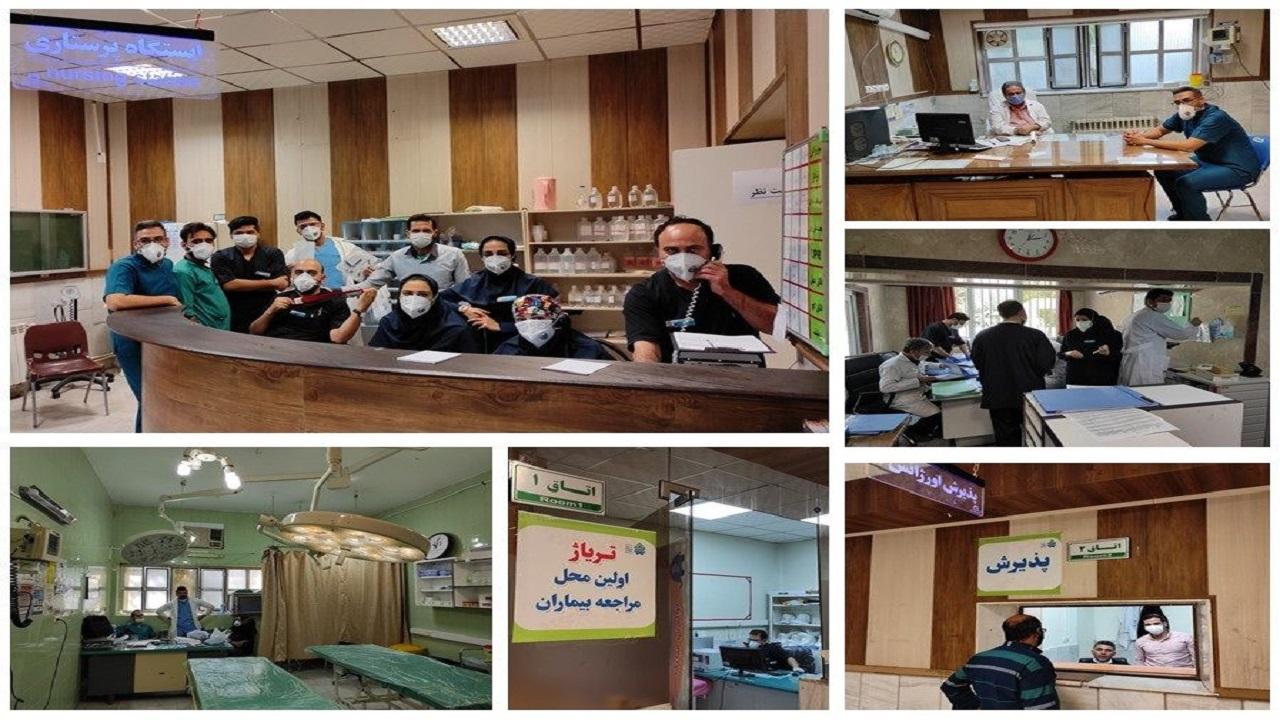 جدا سازی بیماران کرونایی و ترومایی در بیمارستان نکویی فرقانی قم