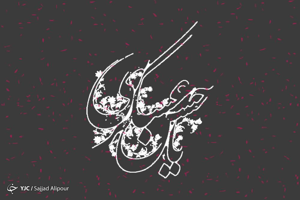 راه نجات بشر در آخرالزمان چیست؟ /نقش امام حسن عسکری (ع) در ایجاد مقدمات غیبت مهدوی