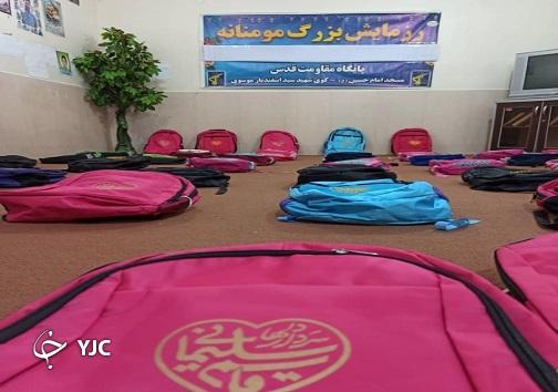 اهدای ۴۵ بسته لوازم التحریر به دانش آموزان نیازمند مسجدسلیمان