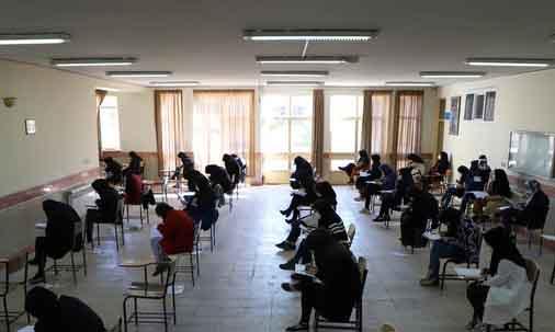 آزمون شرکت کار و تامین در تبریز برگزار شد