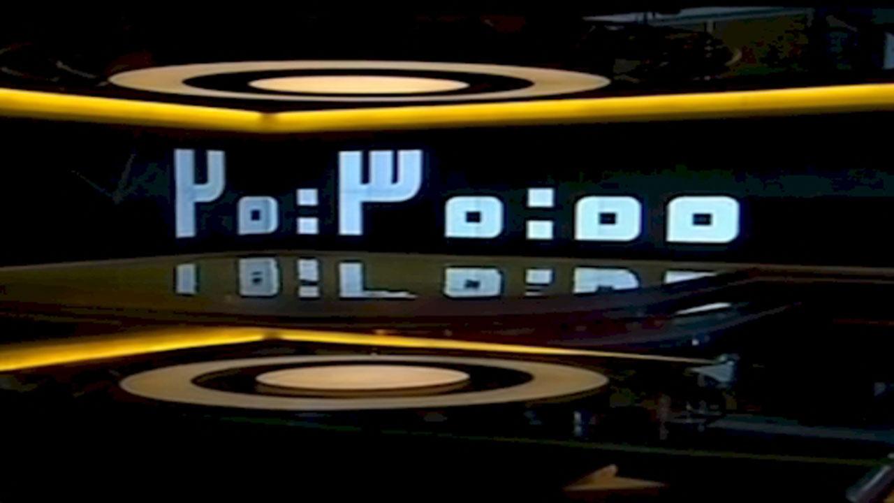 بخش خبری ۲۰:۳۰ مورخ دوم آبان ماه ۹۹ + فیلم
