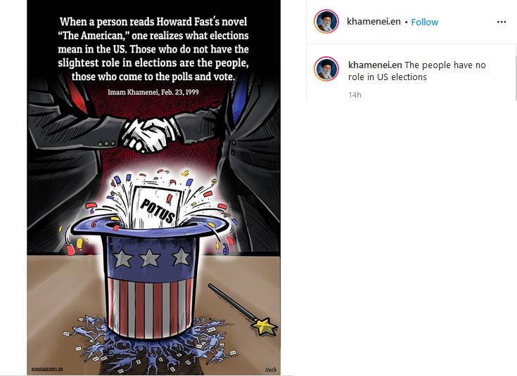 پست انگلیسی صفحه رهبری درباره انتخابات آمریکا