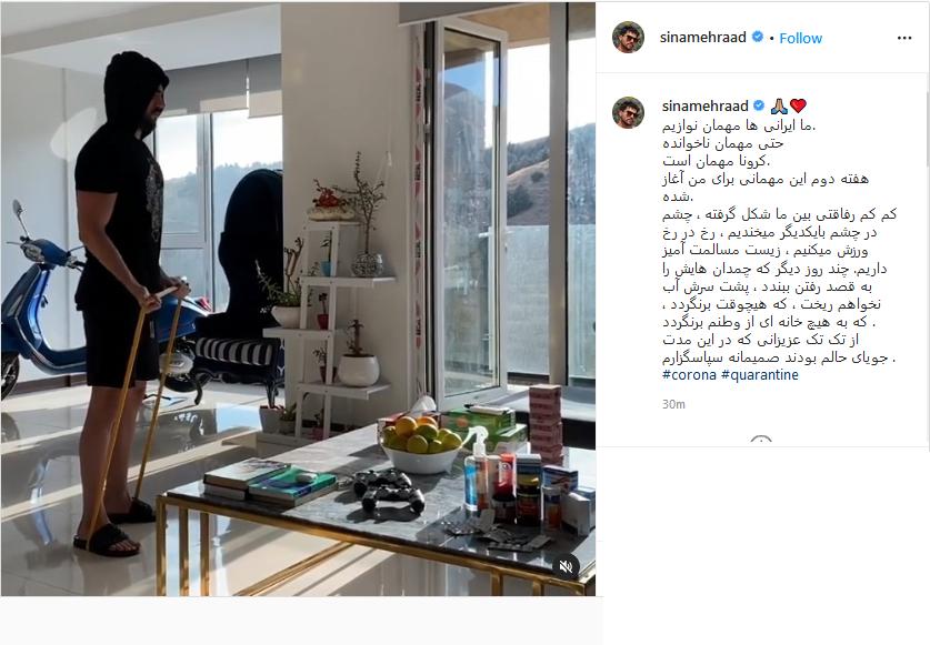 روایت بازیگر آقازاده از وضعیت جسمانیاش در هفته دوم کرونا