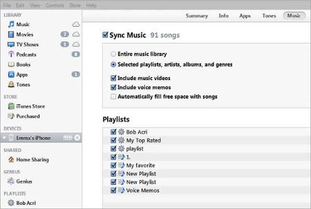 نرم افزار iTunes