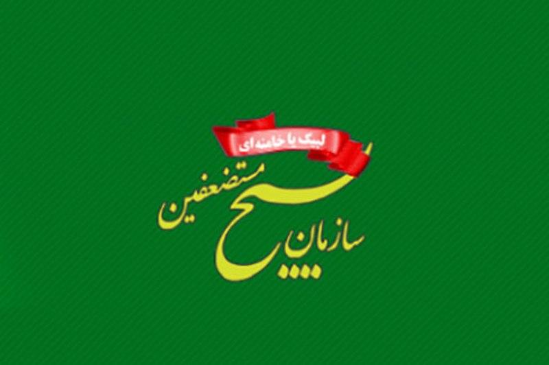 آغاز طرح شهید سلیمانی بسیج برای مقابله با کرونا