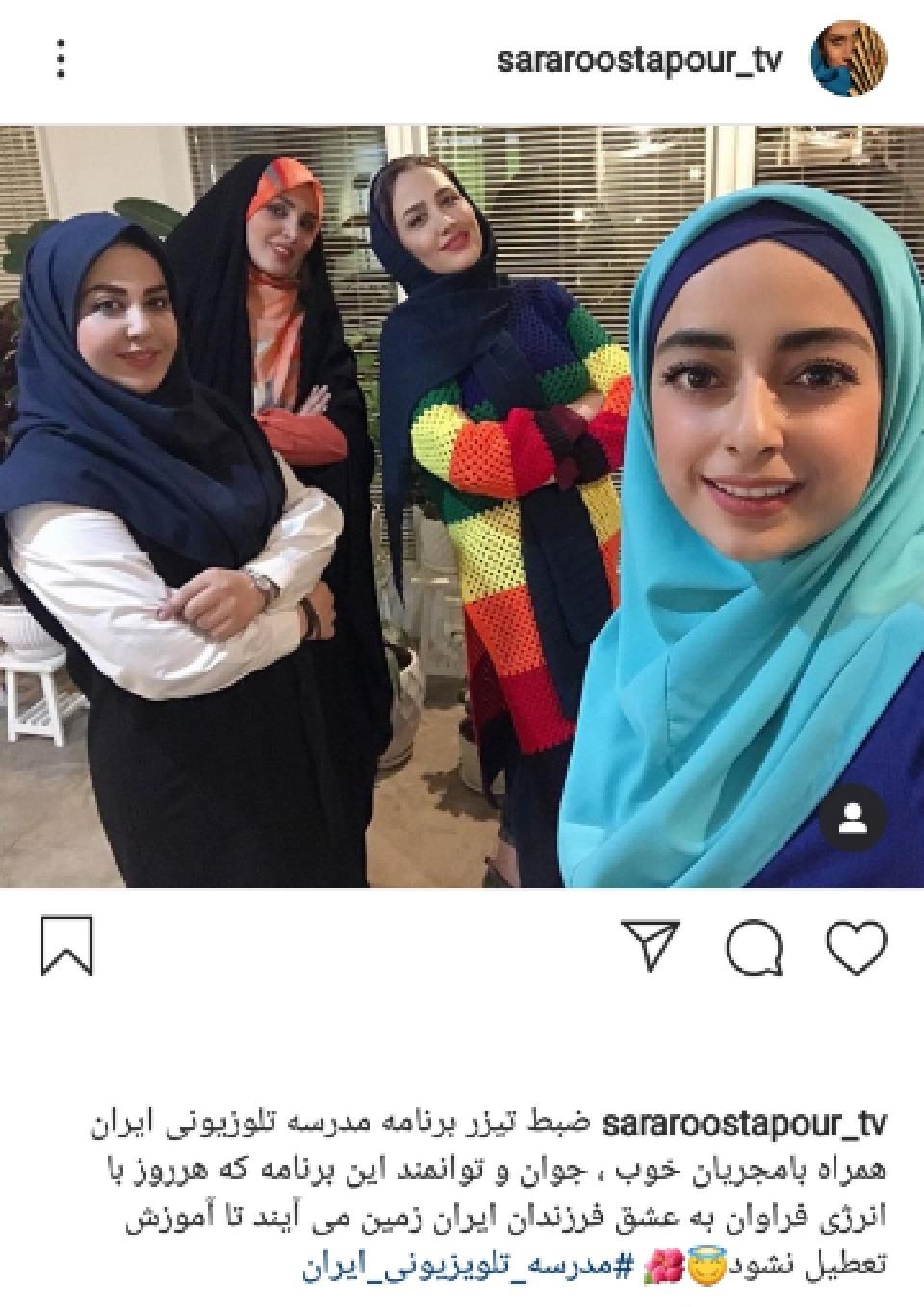 پشت صحنه مدرسه تلویزیونی ایران