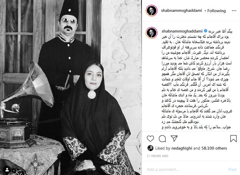 عکس متفاوت زوج بازیگر