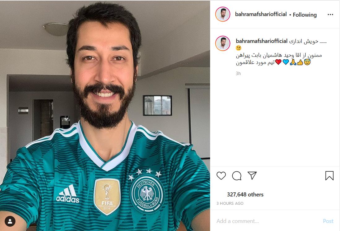 عکس افشاری با پیراهن تیم ملی آلمان