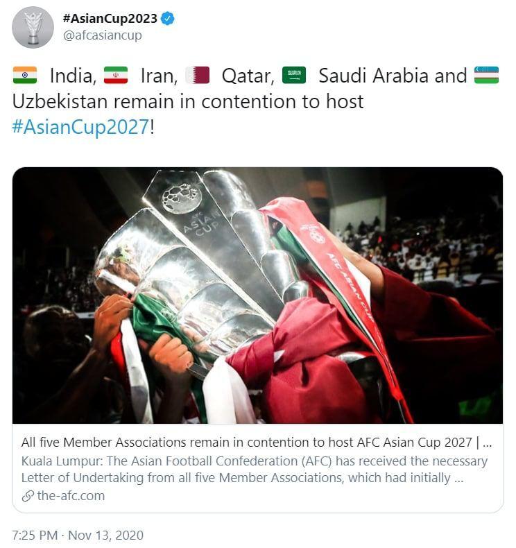 AFC: ایران رسما نامزد میزبانی جام ملتهای آسیا شد
