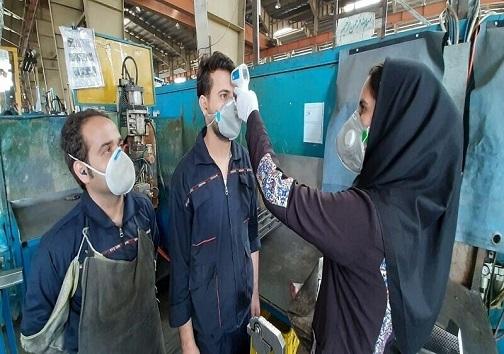 رویارویی صنعت و کرونا در اصفهان