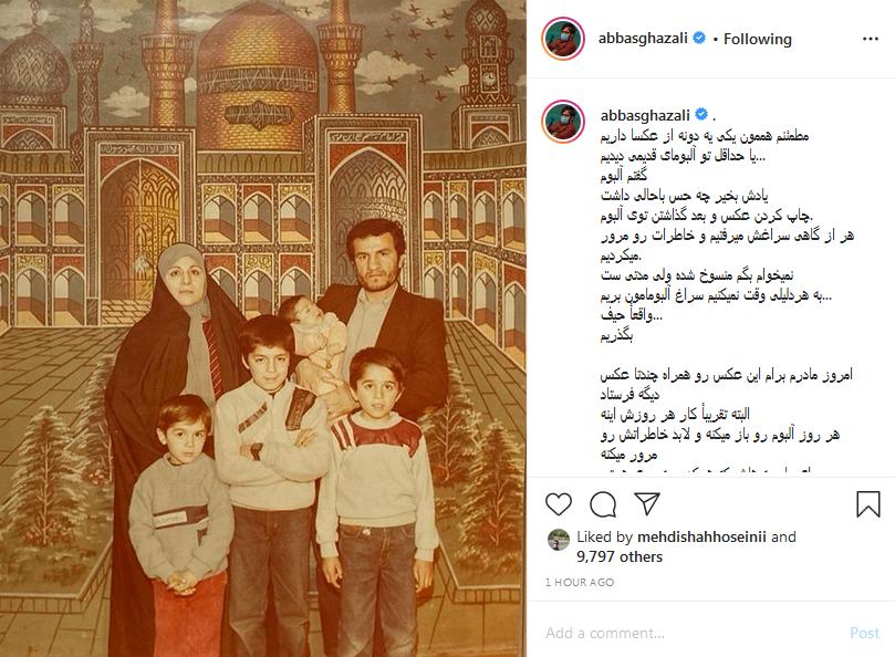 عکس قدیمی از خانواده اقای بازیگر