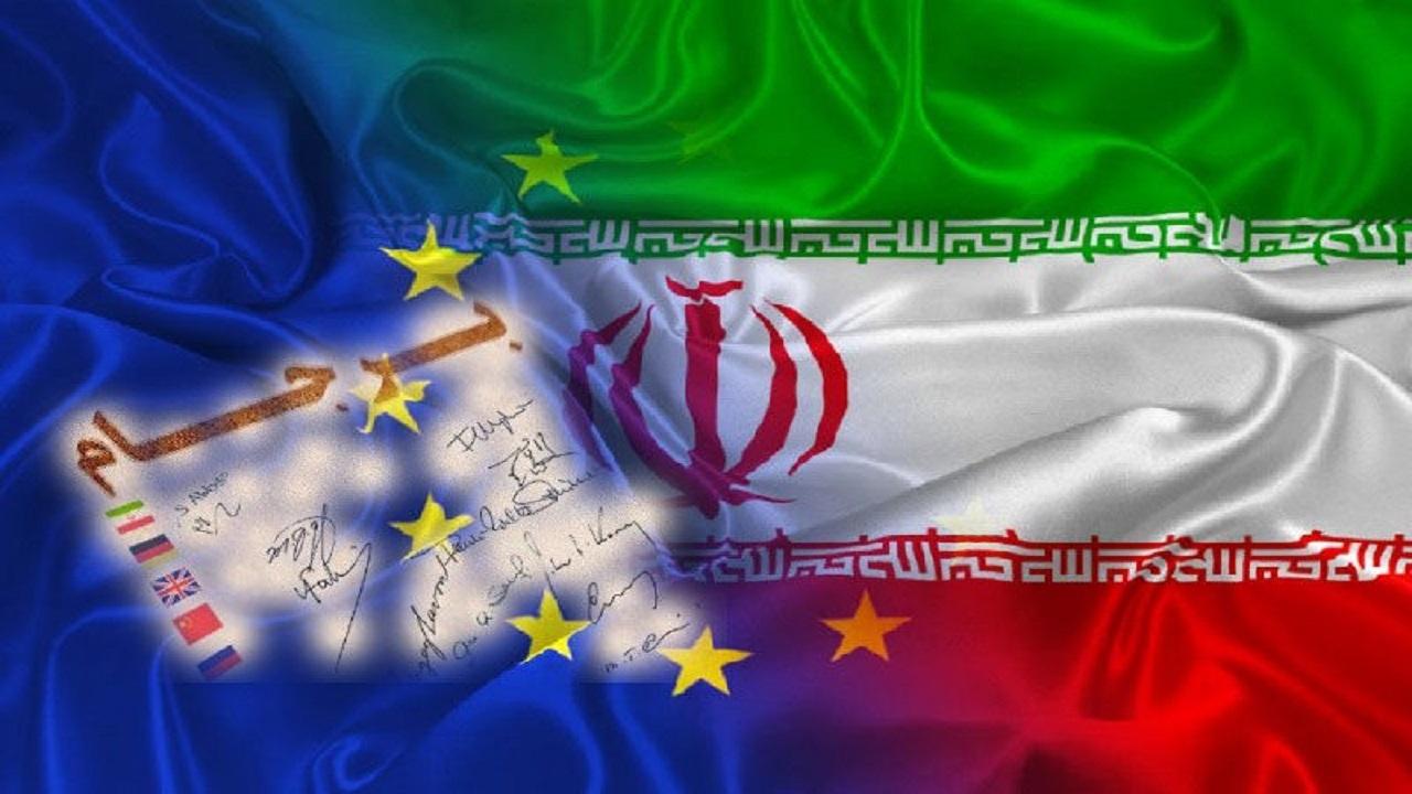 ایران با برجام پلاس موافقت می کند؟///