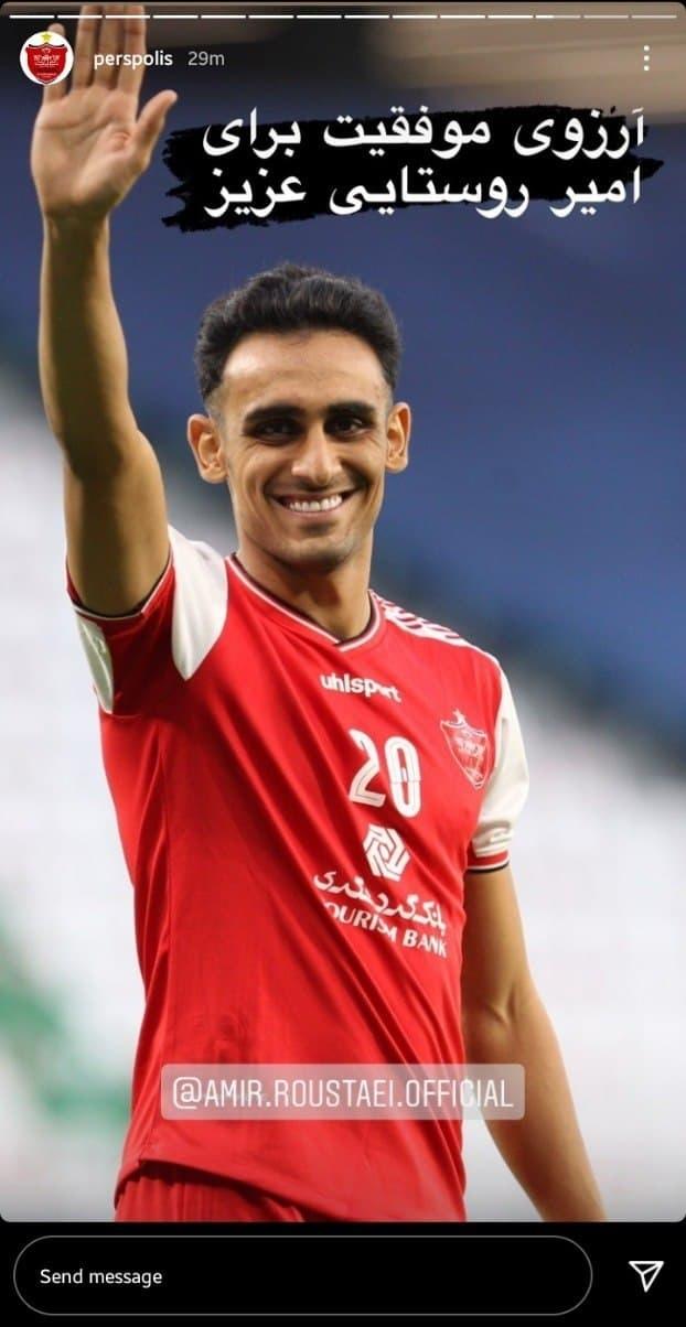 تبریک تولد وریا غفوری در استوری فوتبالیستها/ دعوت به انتقال خون توسط یحیی گلمحمدی