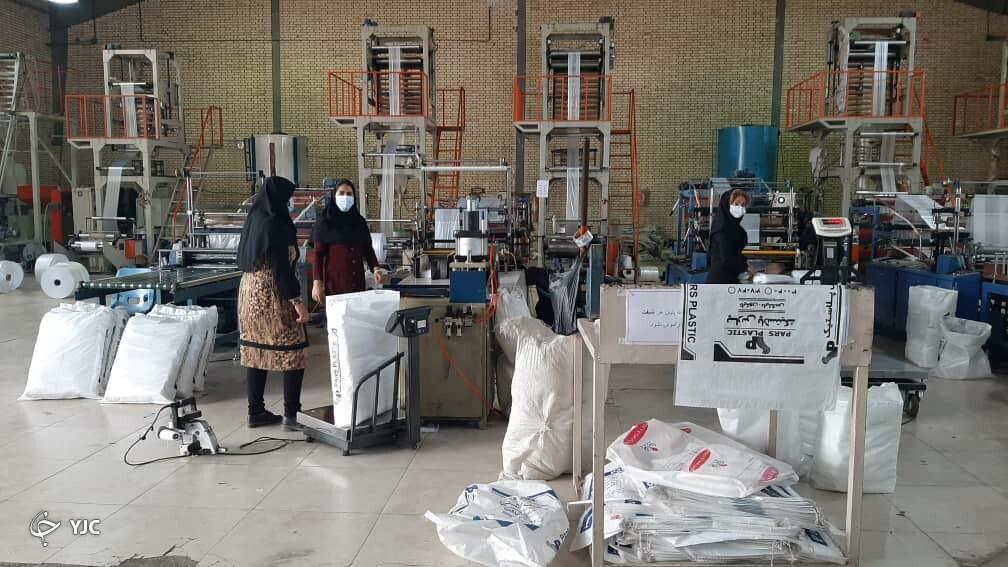 بازدید هفتگی از واحدهای تولیدی و صنعتی سیرجان