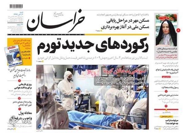 مرگ ۱۶۰۰ نفر در ۵ روز/ رقابت آمریکاییها بر سر ایران هراسی/ تورم ۴۱ درصد