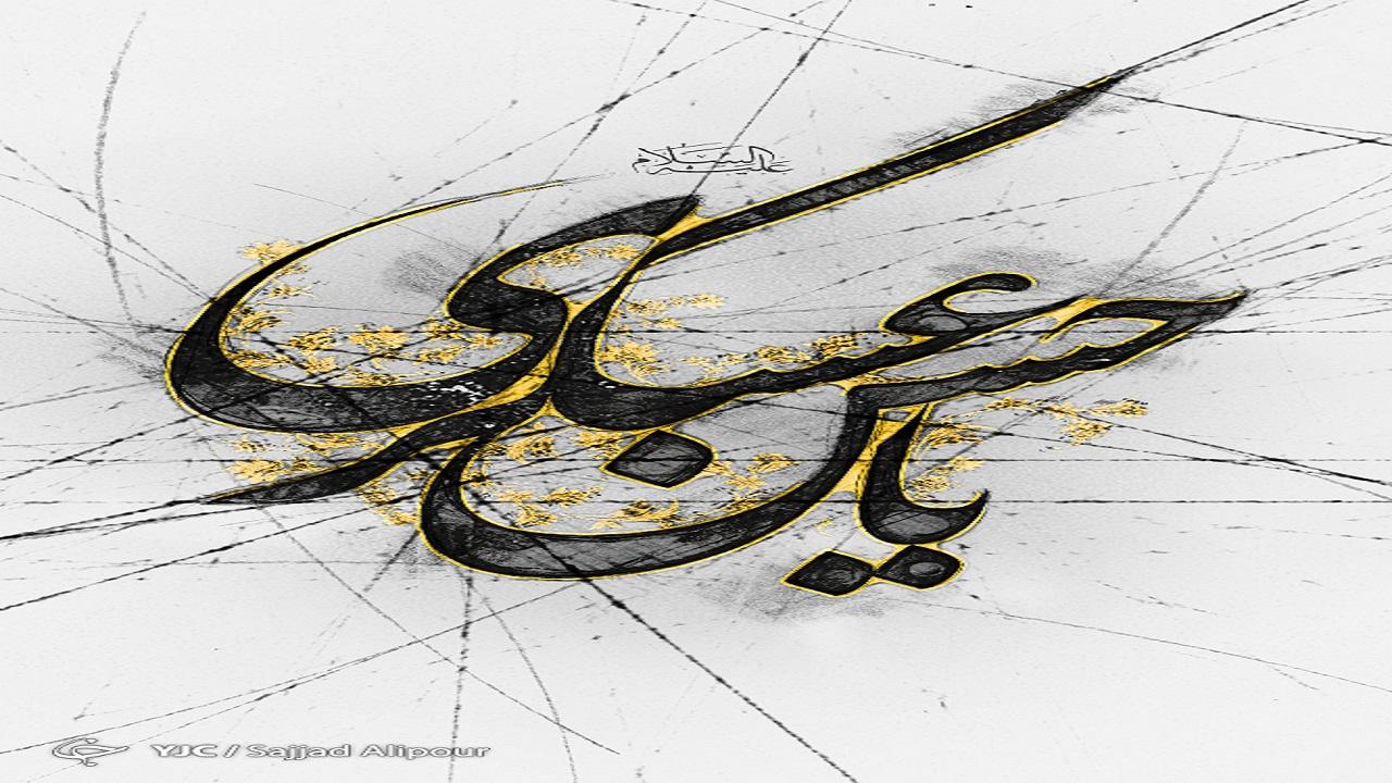 دو دلیل مخالفت دشمنان با اهل بیت (ع) /امام حسن عسکری (ع) چگونه بستر غیبت و ظهور امام عصر (عج) را فراهم کردند؟