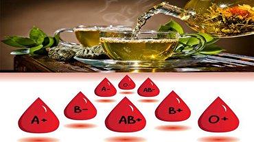 باشگاه خبرنگاران - چای مناسب گروه خونی شما چیست؟