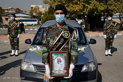 تشییع شهید مدافع سلامت سرهنگ دوم «محمد خوشوقت»