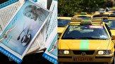 باشگاه خبرنگاران - اخبار جدید از وضعیت بیمه رانندگان تاکسی