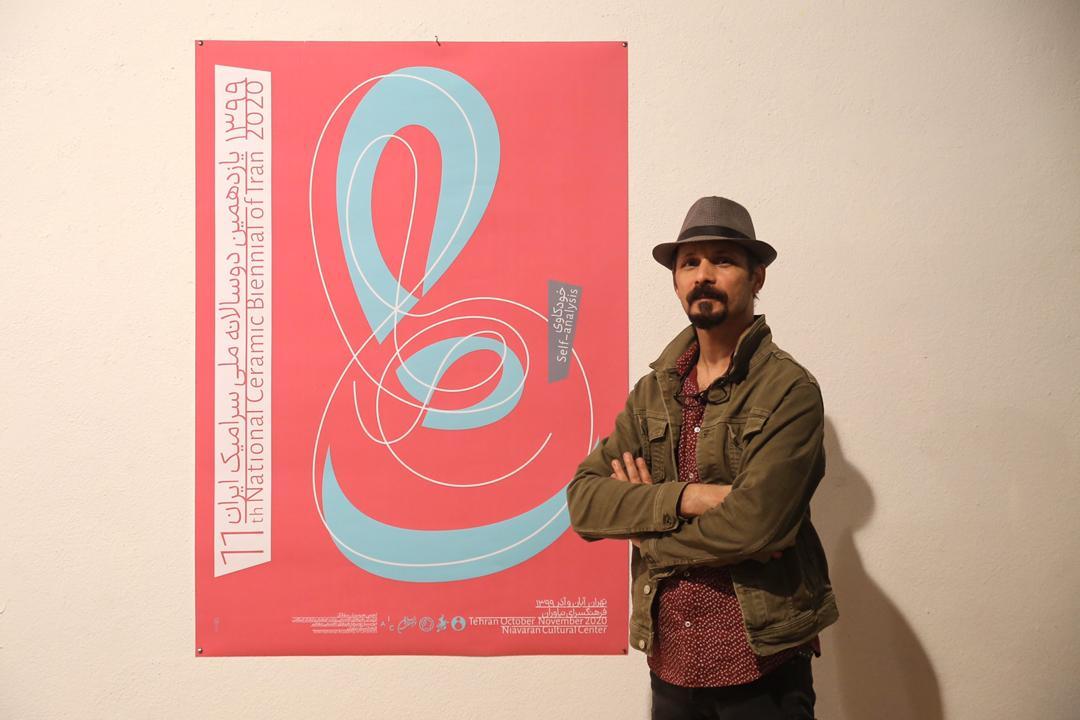 اظهارات طراح پوستر و عضو شورای انتخاب دوسالانه سرامیک