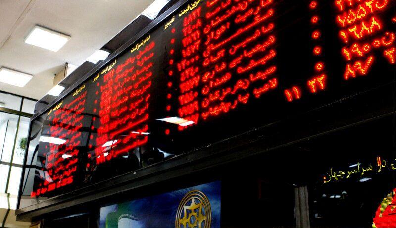 سیر صعودی بازار بورس