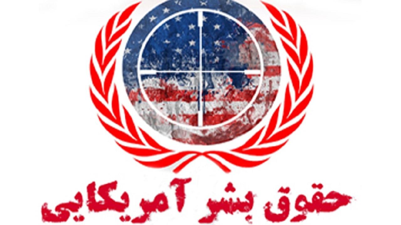 12963325 741 » مجله اینترنتی کوشا » ملت ایران تردیدی در سوء استفاده غربیها از شورای حقوق بشر ندارد 1