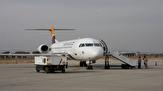 باشگاه خبرنگاران -پروازهای مهرآباد ۲۶ درصد کاهش یافت